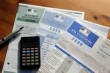 Le nouveau barème de l'impôt 2015